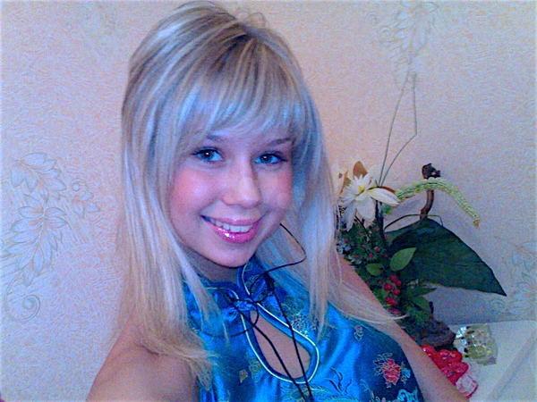 Jasminw (23) aus Wien