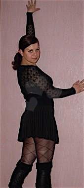 Amalia (29) aus dem Kanton Salzburg
