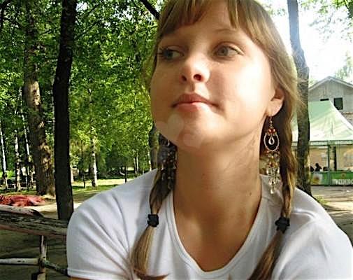 Crissi (22) aus dem Kanton Voralberg