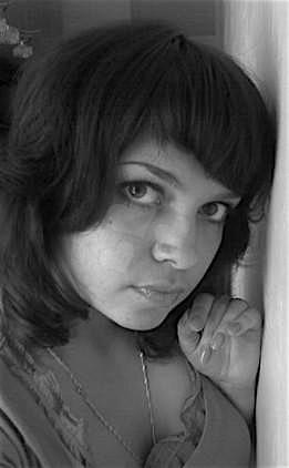 Elena (26) aus dem Kanton Oberösterreich