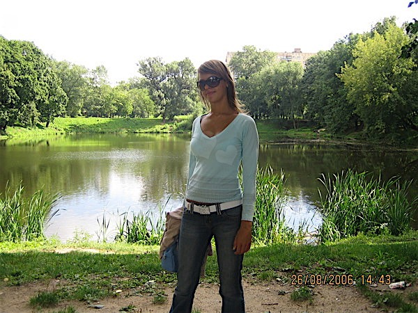 Ines23 (23) aus dem Kanton Aargau