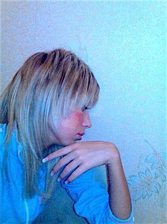 Jasminzh (23) aus dem Kanton Zurich