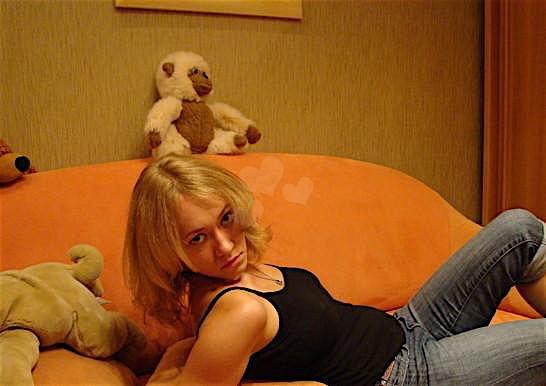 Jessy25 (25) aus dem Kanton Zug