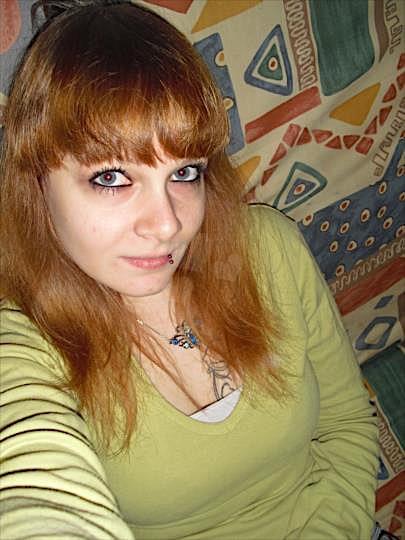 Joyvita (28) aus dem Kanton Luzern