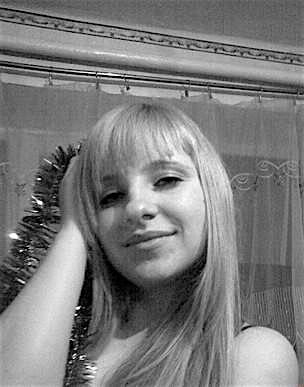 Kati (25) aus dem Kanton Luzern