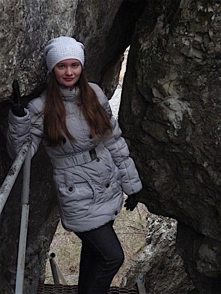 Rosalie23 (23) aus dem Kanton Tirol