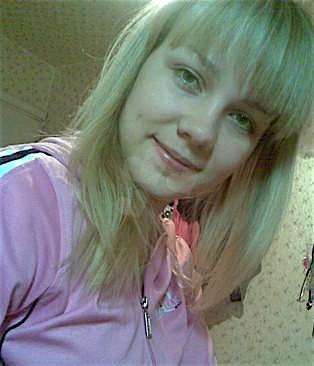 Selina24 (24) aus dem Kanton Wien
