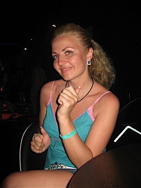 Veronika (27) aus dem Kanton Oberösterreich